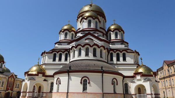 Новоафонский монастырь. - Sputnik Абхазия