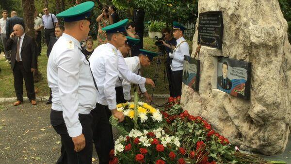 Сотрудники российского Погрануправления отметили профессиональный день - Sputnik Абхазия