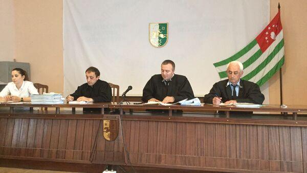 Суд по покушению на Анкваба - Sputnik Абхазия