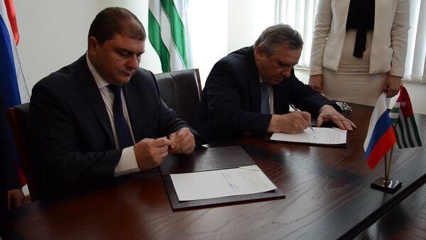 Орловский губернатор пообещал поставлять в Абхазию сельхозтехнику - Sputnik Абхазия
