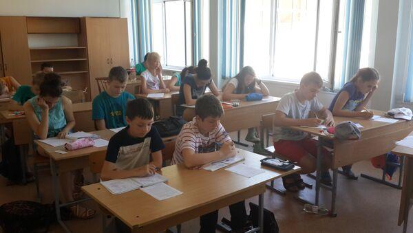 Математический фестиваль Золотое руно собрал 140 одаренных школьников. - Sputnik Абхазия