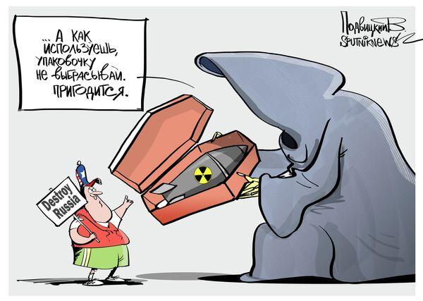 К упреждающему удару готовы - Sputnik Абхазия