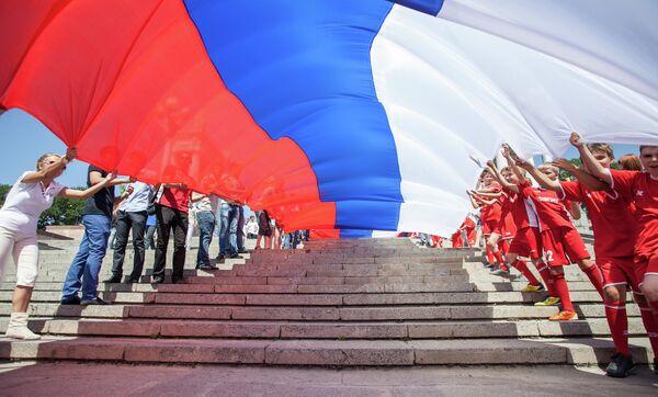 Празднование Дня России в регионах - Sputnik Абхазия