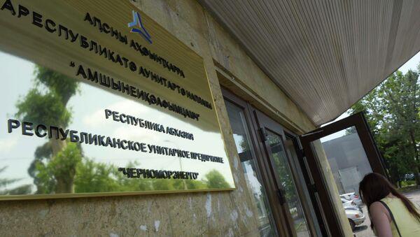 Предприятие «Черноморэнерго». - Sputnik Абхазия
