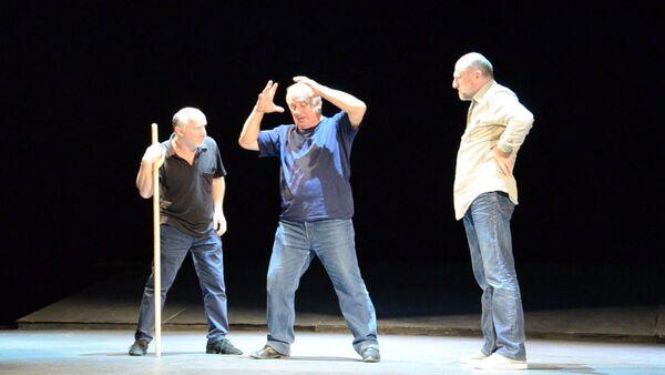 Актеры драмтеатра сыграли на репетиции сцену из итальянской пьесы - Sputnik Абхазия