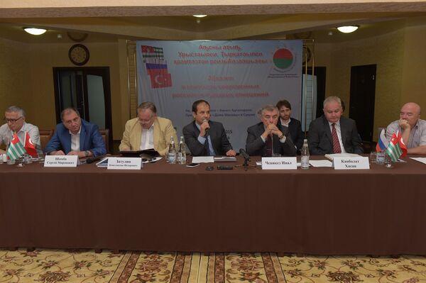 Взаимоотношения Абхазии, России и Турции обсудили в Сухуме - Sputnik Абхазия