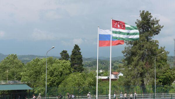 Граница по реке Псоу  - Sputnik Абхазия