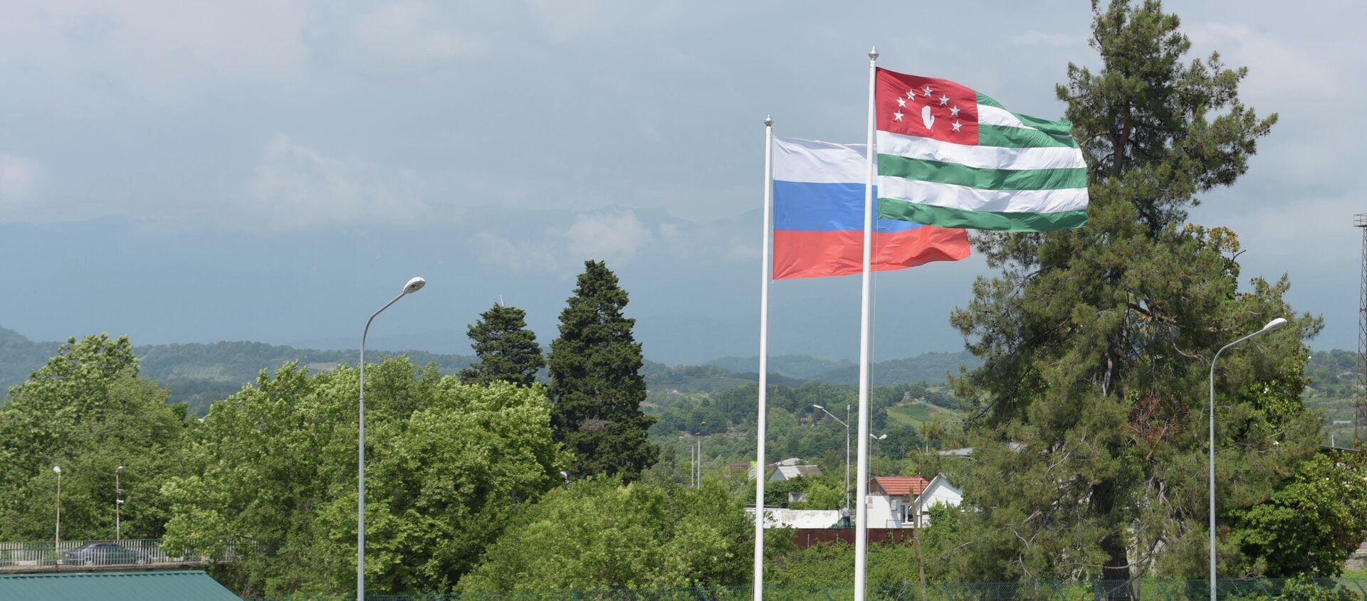 Граница по реке Псоу  - Sputnik Абхазия, 1920, 20.07.2021