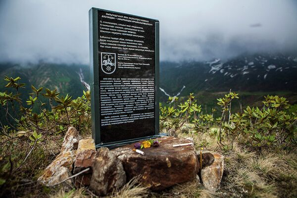 Мемориальная плита героям Великой Отечественной войны - Sputnik Абхазия