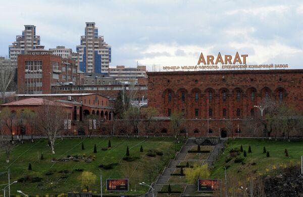 Города мира. Ереван - Sputnik Абхазия
