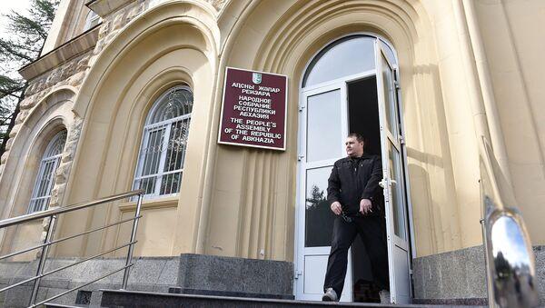 Народное собрание Республики Абхазия - Sputnik Абхазия