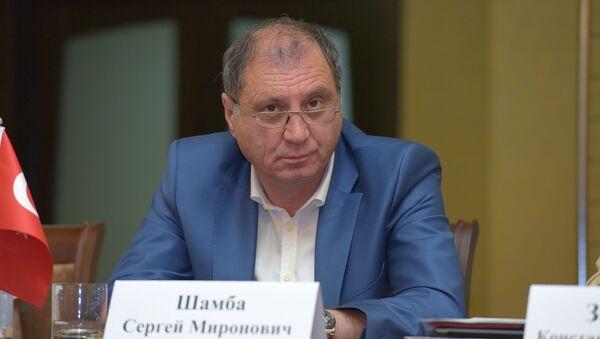 Сергей Шамба - Sputnik Абхазия