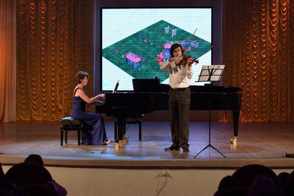 Благотворительный концерт - Sputnik Абхазия