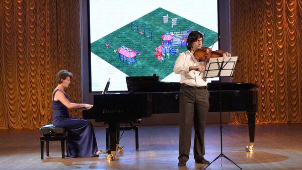 Ноты милосердия прозвучали в филармонии - Sputnik Абхазия