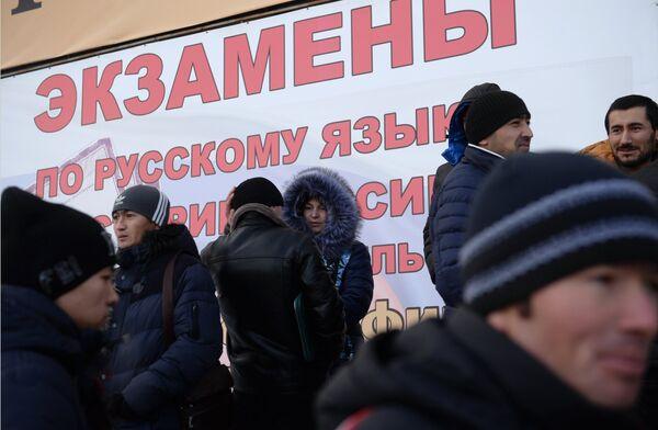 Сдача экзаменов в центре тестирования мигрантов - Sputnik Абхазия