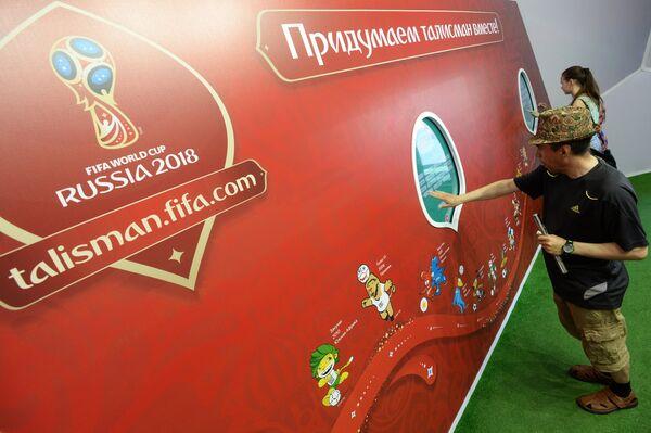 Павильон для создания талисмана ЧМ-2018 открылся в Казани - Sputnik Абхазия