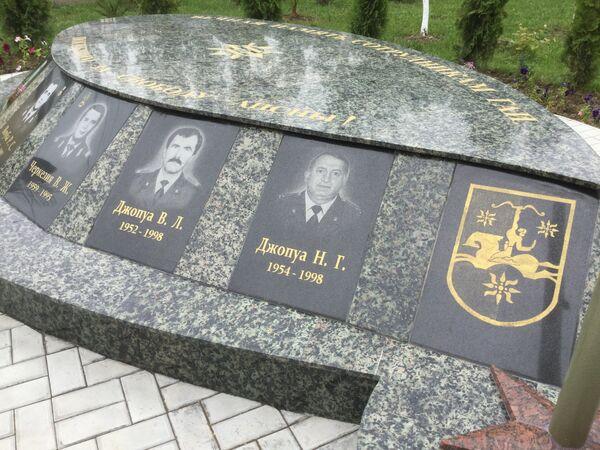 Открытие мемориала. - Sputnik Абхазия