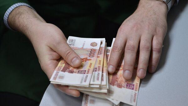 Деньги. Архивное фото. - Sputnik Абхазия