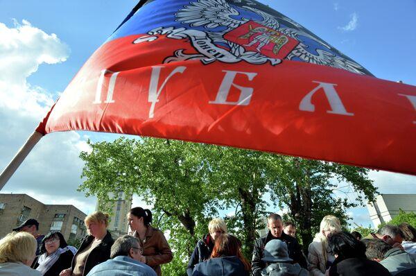 Флаг ДНР. Архивное фото. - Sputnik Абхазия