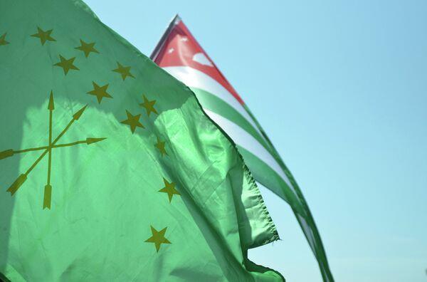 Флаги. Архивное фото. - Sputnik Абхазия