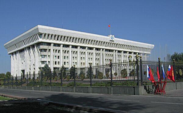 Дом правительства Киргизии - Sputnik Абхазия