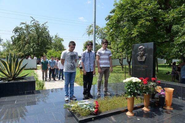 Возложение - Sputnik Абхазия