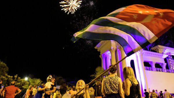 Празднование Дня флага 2015г. Архивное фото - Sputnik Абхазия