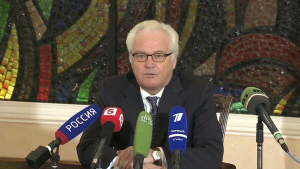 Чуркин: суд по делу о крушении Boeing можно создать без СБ ООН - Sputnik Абхазия