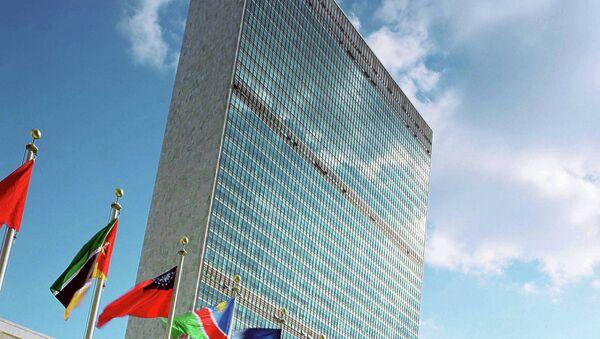 Здание ООН - Sputnik Абхазия