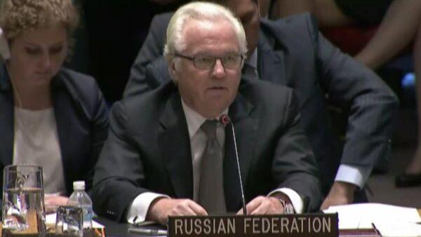 Чуркин в Совбезе ООН раскритиковал власти Украины за действия в отношении MH17 - Sputnik Абхазия