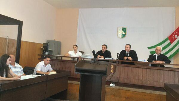 Заседание суда по делу о покушении на Анкваба. - Sputnik Абхазия