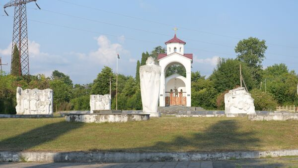 Село Лыхны - Sputnik Абхазия