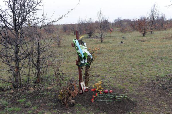 Место гибели Андрея Стенина. Архивное фото. - Sputnik Абхазия