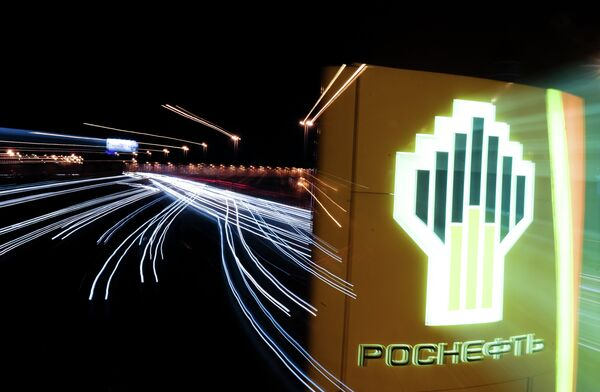 Автозаправочная станция компании Роснефть. Архивное фото. - Sputnik Абхазия