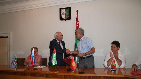 Подписание соглашения - Sputnik Абхазия