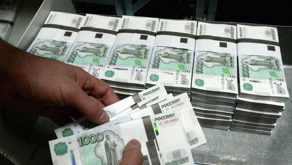 Нацбанк: ЛНР проводит безналичные платежи в рублях через Южную Осетию - Sputnik Абхазия