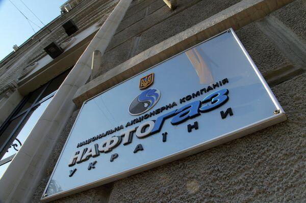 Вывеска нефтегазового холдинга Нафтогаз Украины в Киеве - Sputnik Абхазия