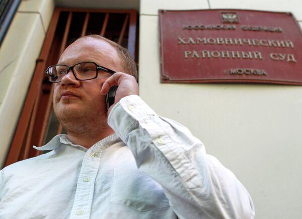 Журналист газеты Коммерсант Олег Кашин. Архивное фото. - Sputnik Абхазия