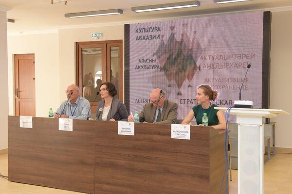 Сессия Культура Абхазии: актуализация и сохранение начала работу - Sputnik Абхазия