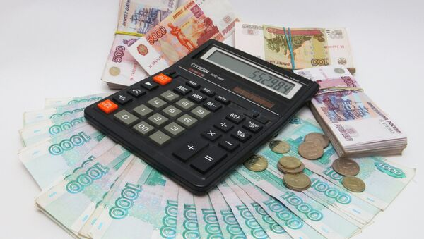 Рублевые купюры разного достоинства - Sputnik Абхазия