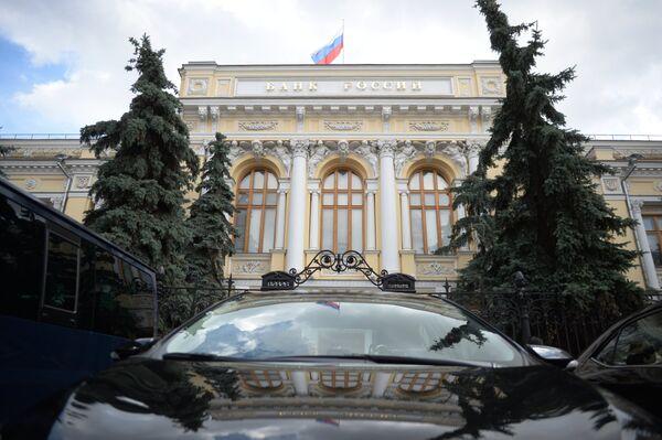 Здание Банка России на улице Неглинная в Москве. - Sputnik Абхазия