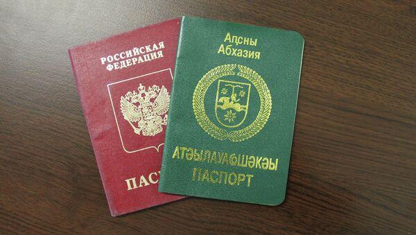 Паспорта гражданина Абхазии и РФ. - Sputnik Абхазия