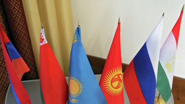 Рабочая встреча высших должностных лиц ШОС, СНГ, ЕЭС и ОДКБ - Sputnik Абхазия