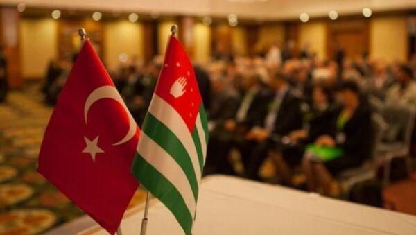 Флаги.Архивное фото. - Sputnik Абхазия