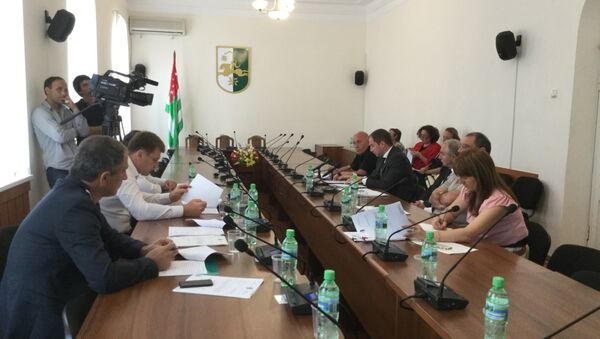 Народное Собрание Абхазии - Sputnik Абхазия