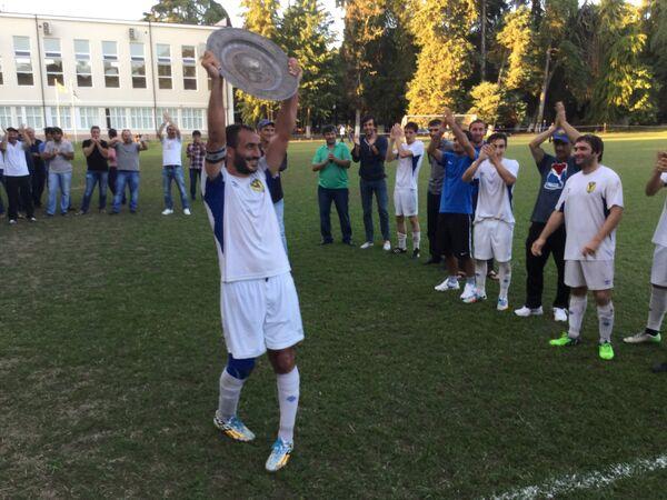 ФК Афон стал чемпионом Абхазии по футболу - Sputnik Абхазия