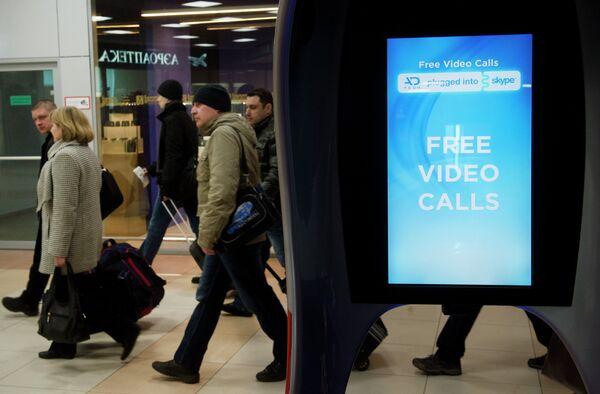 В Шереметьево установили бесплатные Skype-кабинки - Sputnik Абхазия