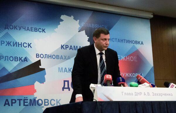 Пресс-конференция главы ДНР А.Захарченко в Донецке - Sputnik Абхазия
