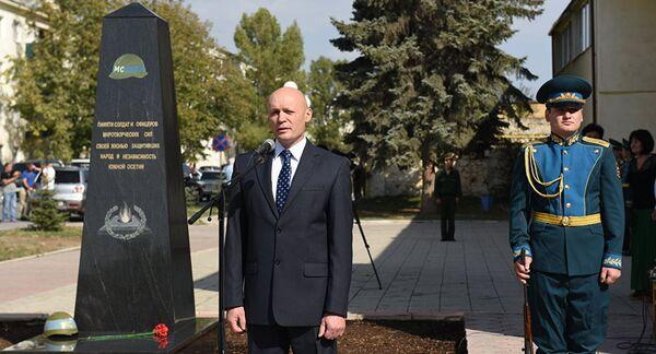 В Цхинвале открыли стелу в память о миротворцах - Sputnik Абхазия