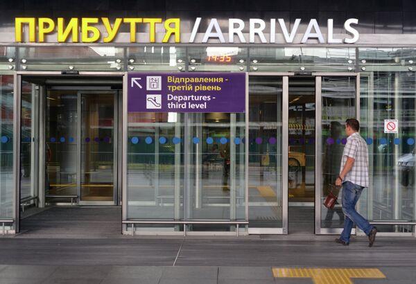 В Киевском аэропорту Борисполь ждут прилета родственников жертв крушения лайнера Boeing 777 Малайзийских авиалиний - Sputnik Абхазия